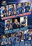 横浜F・マリノスイヤーDVD2016[DSSV-245][DVD]
