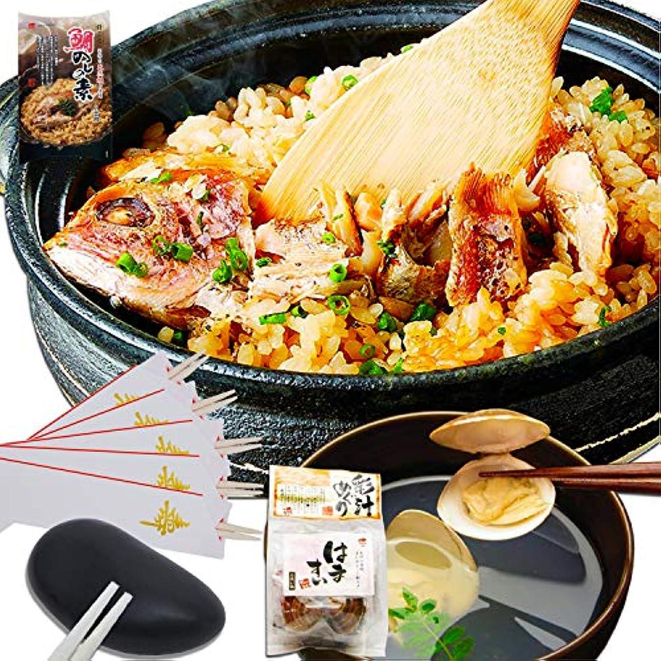 トレイル動的慎重お食い初めセット 国産天然鯛 蛤吸い物 歯固め石 箸 忙しいママへの簡単セット 100日祝い