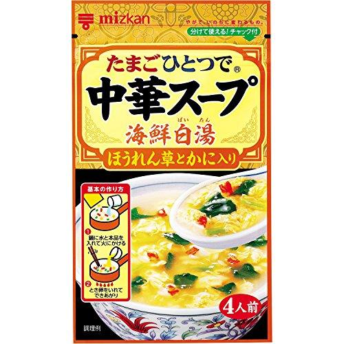 ミツカン 中華スープ 海鮮白湯 ほうれん草とかに入り 27g×10袋