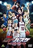 舞台「黒子のバスケ」THE ENCOUNTER[DVD]