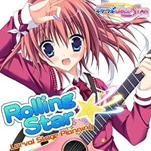 Rolling Star☆彡/ Larval Stage Planning