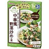 和光堂 おやこdeごはん 1歳から 2歳も 中華風野菜炒めの素