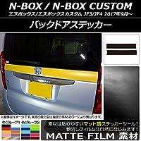 AP バックドアステッカー マット調 ホンダ N-BOX/N-BOXカスタム JF3/JF4 2017年09月~ ホワイト AP-CFMT2867-WH 入数:1セット(2枚)