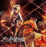 ミュージカル『テニスの王子様』 3rd season 青学(せいがく)vs立海/
