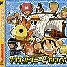 8人の麦わら海賊団,フランキー(矢尾一樹)のアルバムの画像