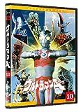 ウルトラマンA Vol.10[DVD]