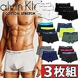 (カルバンクライン) Calvin Klein ボクサーパンツ ローライズ 3枚組みセット COTTON STRETCH 3 PACK LOW RISE TRUNK メンズ (S, 【912】) [並行輸入品]