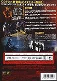 28日後...(特別編) [DVD] 画像