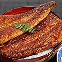 川口水産 国産うなぎ かば焼き たれ 山椒付き 3種組み合わせセット 約300g (通常梱包箱)