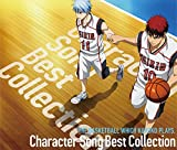 【Amazon.co.jp限定】 Character Song Best Collection (デカジャケット付)