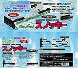メルテック スノーブラシ スノッキー 5段伸縮式(870?1430mm)ヘッド角度調節 スポンジグリップ スクレーパー付 Meltec SNB-10