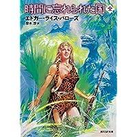 Amazon.co.jp: 厚木淳: 本