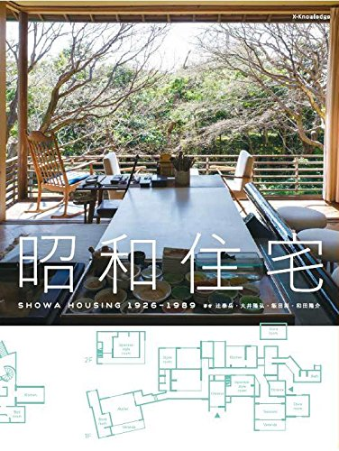 昭和住宅の詳細を見る