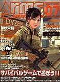 Arms MAGAZINE (アームズマガジン) 2008年 07月号 [雑誌]