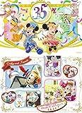 東京ディズニーリゾート グッズコレクション 2018‐2019 35周年スペシャル! (My Tokyo Disney Resort) 画像