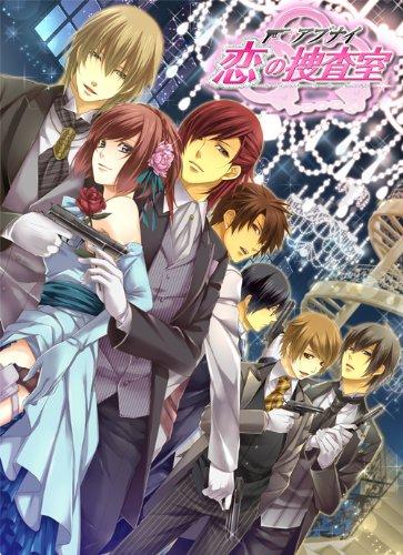 アブナイ 恋の捜査室 豪華版  - PSP