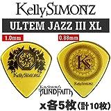 Kelly SIMONZ(ケリーサイモン) オリジナルピック KSJZ1-100 + KSJZ2-088 ウルテム JAZZ III XL 1.0mm 0.88mm 2種類各5枚 計10枚セット