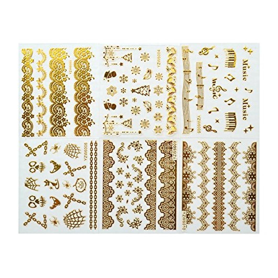 後者愛撫ホバートSUKTI&XIAO ネイルステッカー マニキュアのための21枚のシート3Dの熱い金のDiyのステッカーの釘の芸術のステッカーの付属品