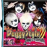 Doggy Style �V