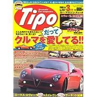 Tipo (ティーポ) 2009年 03月号 [雑誌]