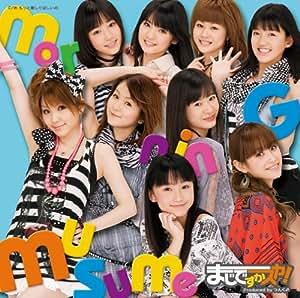 まじですかスカ!(初回限定盤B)(DVD付)