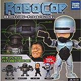 ROBOCOP ロボコップトリロジー ディフォルメコレクション ガチャ ロボコップ(レアカラーver.)入り4種セット