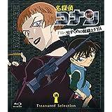 Treasured Selection File.黒ずくめの組織とFBI 14 [Blu-ray]