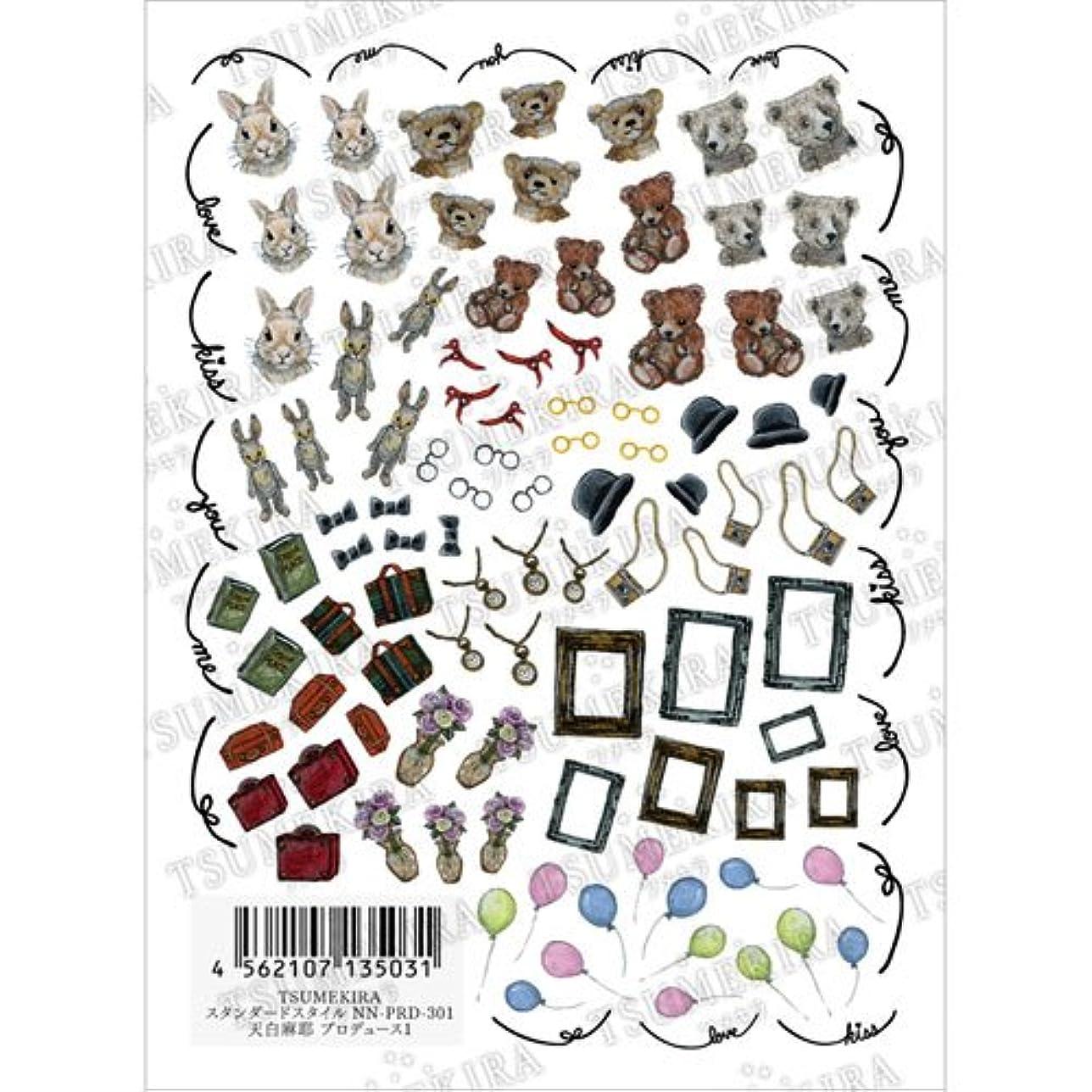 昆虫履歴書単調なTSUMEKIRA(ツメキラ) ネイルシール 天白麻耶プロデュース1 NN-PRD-301 1枚