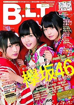 B.L.T.2017年2月号増刊 欅坂46版