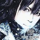 「BLUE SPHERE~最後のくちづけ~」(初回限定Bタイプ)(在庫あり。)