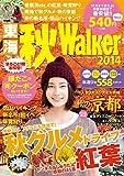 ウォーカームック 東海秋Walker 201461805‐74
