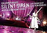 5th ANNIVERSARY SILENT SIREN LIVE TOUR 201...[DVD]