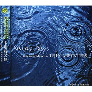 Rainy Days: New Age Renditions of Carpenters