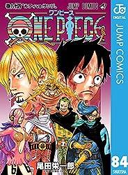 ONE PIECE モノクロ版 84 (ジャンプコミックスDIGITAL)