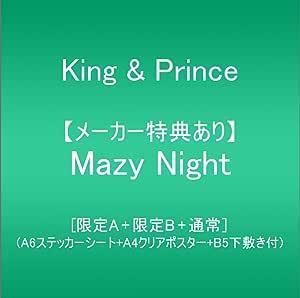 【メーカー特典あり】 Mazy Night(限定A+限定B+通常)(メーカー特典:ステッカーシート+クリアポスター+下敷き付)