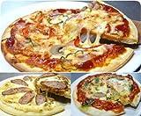 ピザ プロの味付け 本格ソース 冷凍PIZZA (ナポリ、マルゲリータ、プロヴァンス) 計5枚 (大分県産)