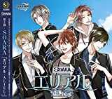 TSUKIPRO THE ANIMATION 主題歌�A SOARA「エリアル-ALIEL-」