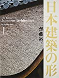 日本建築の形I