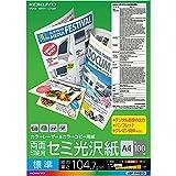 コクヨ コピー用紙 A4 紙厚0.10mm 100枚 カラーレーザー カラーコピー 両面印刷 セミ光沢 LBP-FH1810