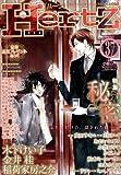 HertZ VOL.37 (ミリオンコミックス)