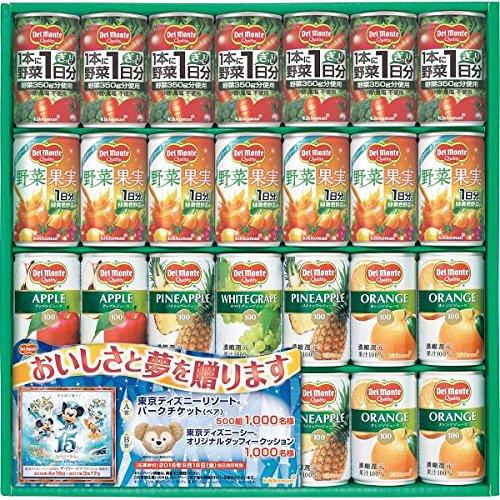 デルモンテ野菜・果汁混合飲料ギフト FVJ-30