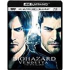 【Amazon.co.jp限定】バイオハザード:ヴェンデッタ 4K ULTRA HD & ブルーレイセット [4K ULTRA HD + Blu-ray](A5サイズ フォトカード付き)