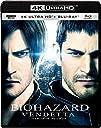 バイオハザード:ヴェンデッタ 4K ULTRA HD ブルーレイセット 4K ULTRA HD Blu-ray