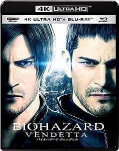 バイオハザード:ヴェンデッタ 4K ULTRA HD & ブルーレイセット [4K ULTRA HD + Blu-ray]