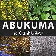 Abukuma