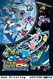 タイムボカン24 1[DVD]