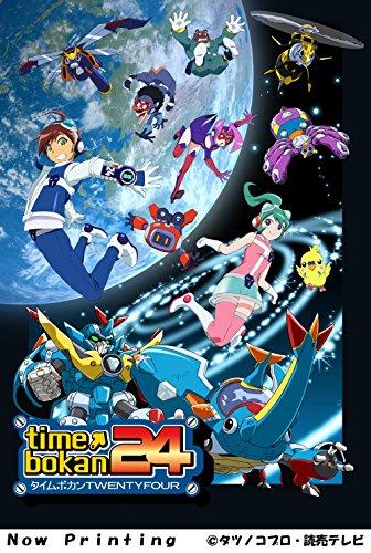 タイムボカン24 2 DVD