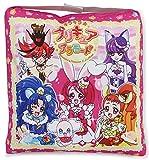 キラキラ☆プリキュアアラモード 学童クッション