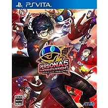 【Amazon.co.jpエビテン限定】ペルソナ5 ダンシング・スターナイト ファミ通DXパック PS Vita版
