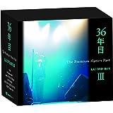 36年目 ~ The Premium 35years Past ~ [DVD]